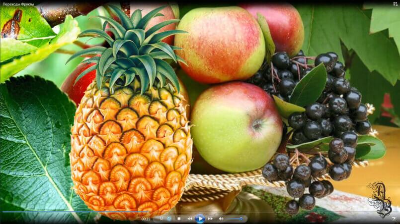 переходы фрукты видео