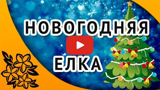 2 футажа новогодней тематики видео