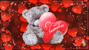 Футаж день святого Валентина