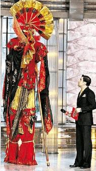 """персонаж Театр """"Шоу великанов"""" из Евпатории"""