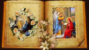 Православный праздник Благовещение
