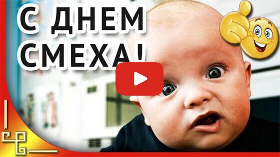 видео что говорят дети