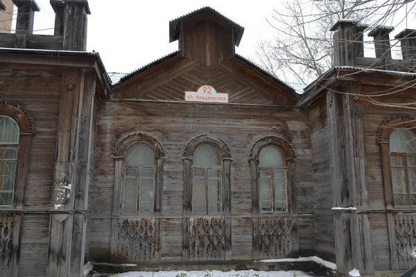 Деревянная Рязань Дом Мичурина