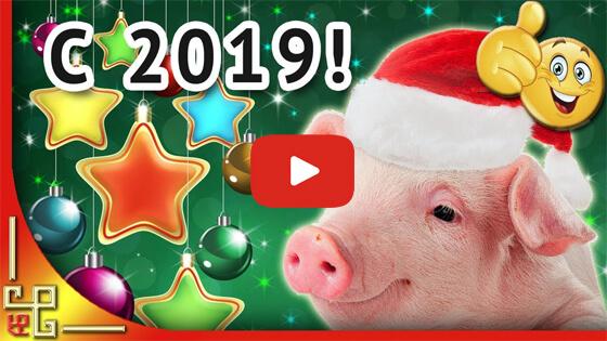 С наступающим 2019 годом видео