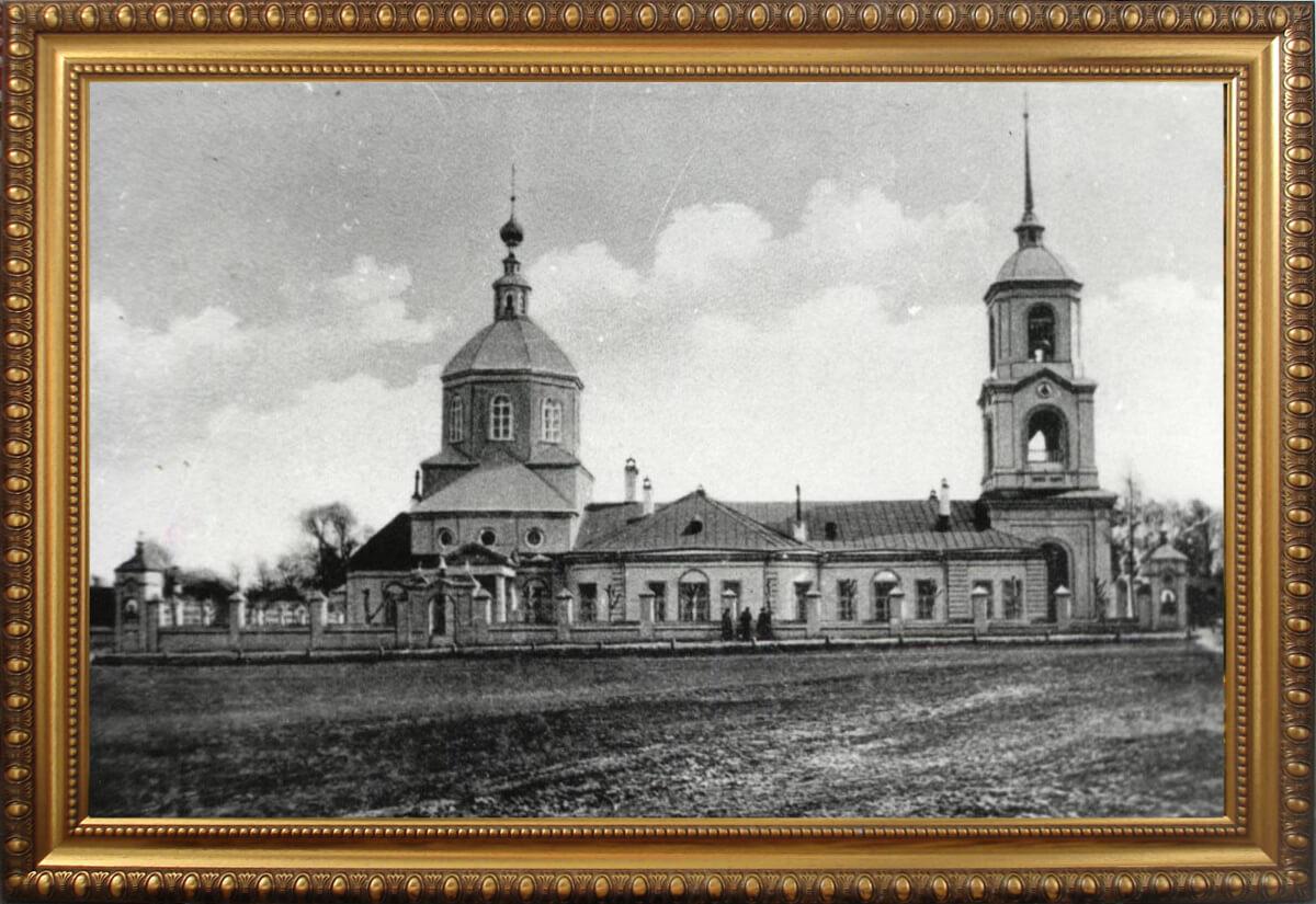 Площади В Рязани церковь на Мичурина