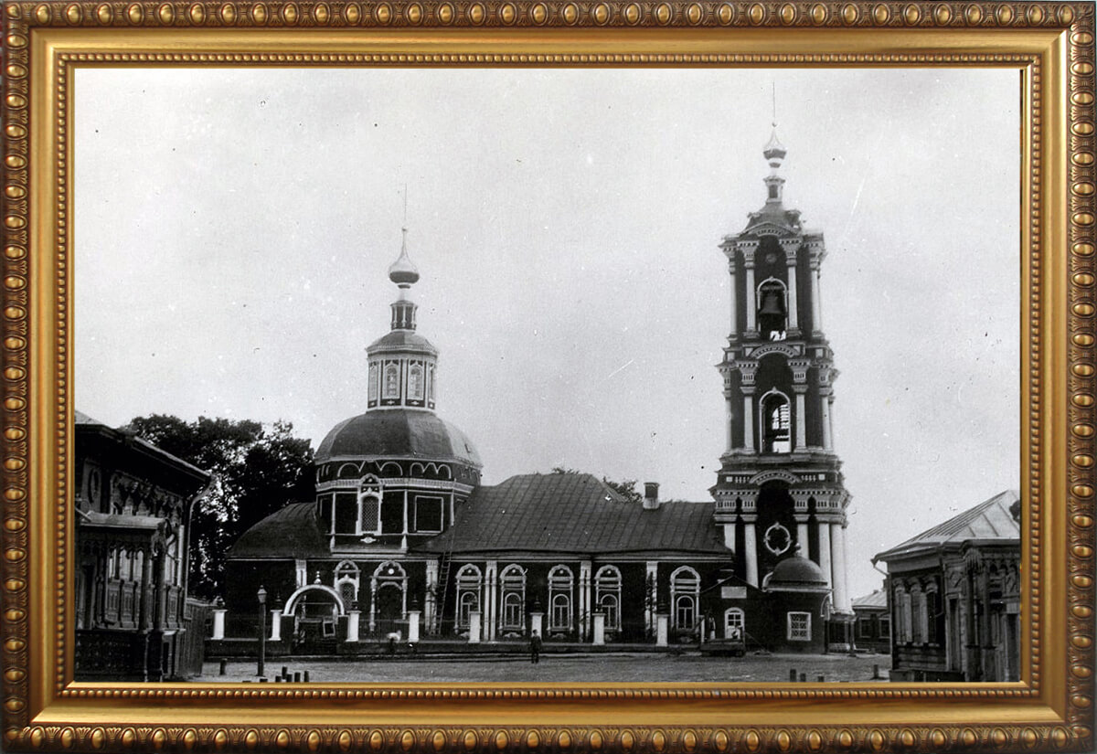 Площади в Рязани церковь на Свободе