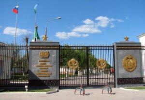С Днем ВДВ десантное училище