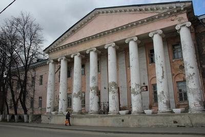 Рязань городские больницы Губернская
