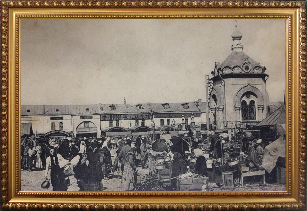 Площади в Рязани площадь Ленина
