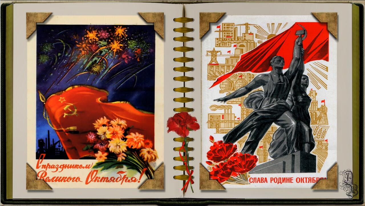 7 ноября 100 лет революции 1917 года