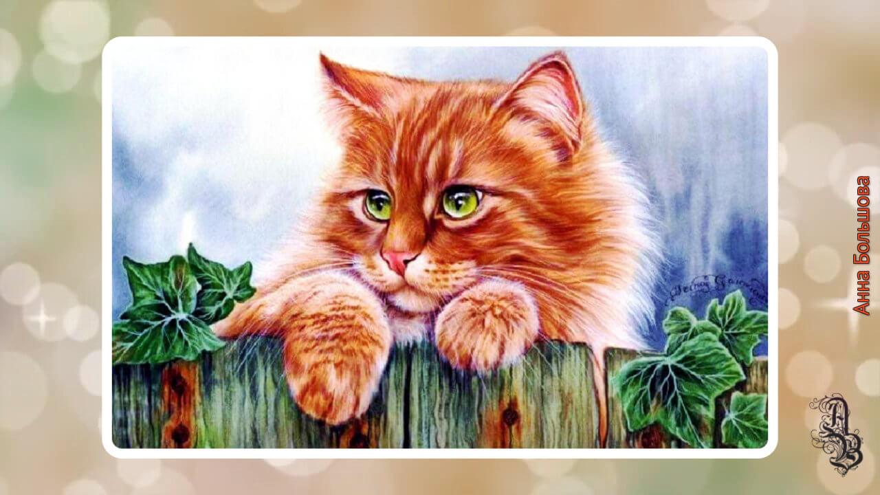 Нарисованные кошки Ирины Гармашовой