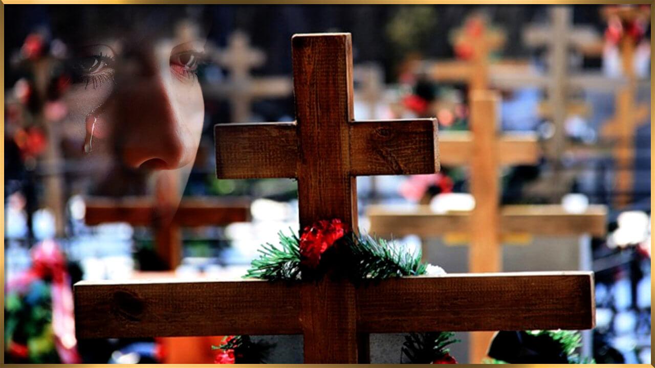 Радоница церковный праздник